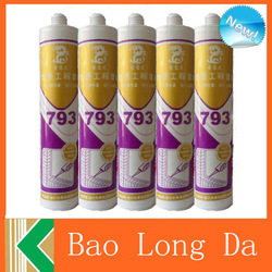 260 ml electrical sealant made in china &chemical adhesive glue