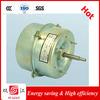 AC Single Phase 110V air conditioner fan motor ydk