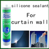 Heat resistant silicone sealant tube manufacturer