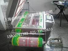 Map Tray sealer