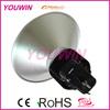 Ali09 30w 50w 60w 80w 100w 120w 150w led hight bay light led replacement for high pressure sodium lights