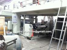 SHUANGLONG 2014 high Speed Dry Laminating Machine /laminating film machine/plastic processing machine(SLFH-B Model)