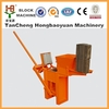 2014 hot sale Construction products ! SURPASS 2000 manual brick making machine