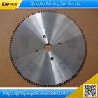 hiway china supplier portable circular saw