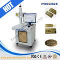 завода рекламных цене возможно лазерная маркировка машина 10w маркировки термисторы