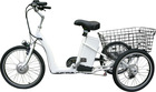 350W 36V 10AH Electric Differential Tricycle 3 wheels with throttle bar or pedal system