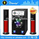 2.1 computer speaker