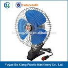 DC 12V 24V super cooling car fan 8 inch fan car