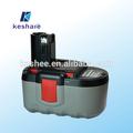 Bosch batterie perceuse sans fil bosch 24v batterie, outillage bosch batterie rechargeable