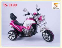 three wheels kids motorcycle for sale