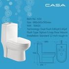 Good Sales Bathroom Designed Sanitaryware chaozhou white one piece toilet