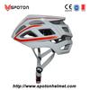 funky bicycle helmets, Eco-Friendly bicycle helmet,lord of the ring helmet