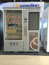 automatic vending machine for snack food and bottle drinks