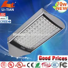 70w led street light solar 2014 New Style! Module type