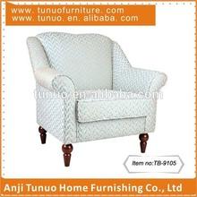 Single sofa&armchair,Wooden,Fashion design,TB-9105