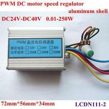 Hot sale dc pwm control speed regulation motor Infinite speed 250W 24V 36V 10A