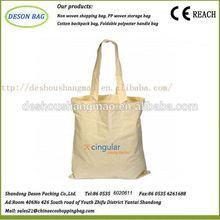 china made high quality stock shopping bag