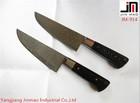 Comfortable Custom Damascus Knife