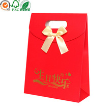 Hot stamping birthday gift packaging bags with company logo