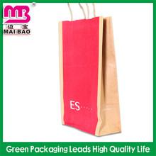 beautiful colorful printed brown kraft paper sandwich bag