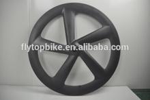 Free shipping carbon bike wheels carbon wheels,carbon 5 spoke bicycle wheel