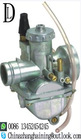 suzuki motorcycle carburetor parts