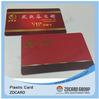 plastic visitor matte laminated hot stamping cr80 standard size cmyk offset printing pvc card