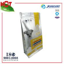 High barrier al food bag for dog