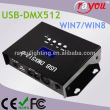 win7/win8 led lighting dmx control console, 6 channels dmx lighting consoles, professional dmx lighting console
