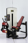 Seated Leg Curl / MF-013 / MBH Fitness / Commercial Fitness Machine / Gym Equipment/Strength Machine