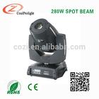 280W 10R Moving Head Light Spot Beam