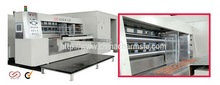 GIGA LX 708 frequency conversion 7 color die cutting machine