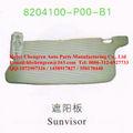 8204100-p00-b1 wingle gran muralla de piezas de repuesto de visera