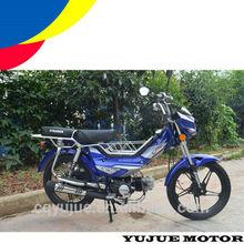 Chongqing 49cc Pedal Motorcycle