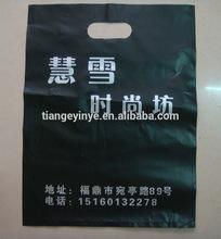 High Quality LDPE Plastic Bags