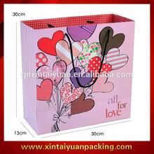 Paper Material Bag & Handling Printing Paper Packaging Medicine