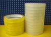 tested various opp adhesive tape jumbos