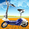 NO Foldable electric scooter 24v 250w for teenagers