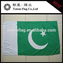 3x5ft Pakistan Flag