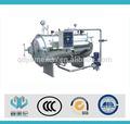 Venda quente baixo preço da alta qualidade de todos os tipos de esterilização pote/máquina retorta para alimentos/máquina autoclave