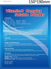 Apiculture use Vitamin B-Complex Powder animal multivitamin