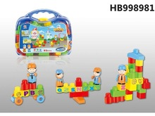 2014 Educational Toys Block, Hot Sale Wooden Educational Blocks Toys
