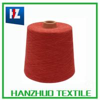 2/100nm 100%yak spray yarn knitting yarn manufacture