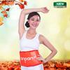 2014 Far Infrared Heat Belly Slimming Belt ANP-1DS Belt Belly Shake Sauna Slimming Belt