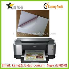 2015 Cheap self adhesive blank white A4 Inkjet printer label, laser printer label