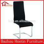 2014 fashion L metal frame PU leather back dining chair swivel bar stool chair