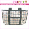 Best-selling luxury style with shoulder strap pet carriers cat travel carrier