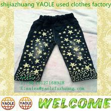 used clothing wholesale clothing dubai bulk clothing for sale used baby clothes