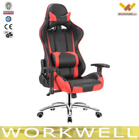 WorkWell video game chair game chair massage game chair KW-G12