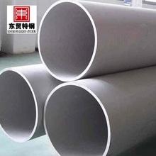 stainless steel sss tube 304